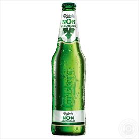 CARLSBERG NON ALCOHOLIC BEER 24 X 275ML